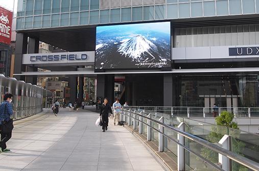 มังงะและอนิเมะ 5 สถานที่ในโตเกียวซึ่งแฟนมังงะและอนิเมะไม่ควรพลาด vision photo